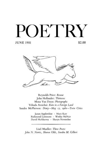 1981年6月诗刊封面
