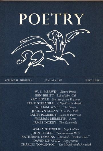 1962年1月诗刊封面