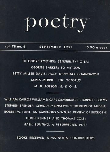1951年9月诗刊封面