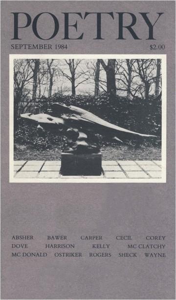 1984年9月诗歌杂志封面