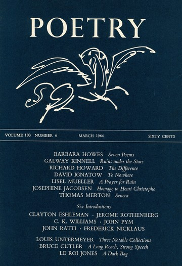1964年3月诗刊封面