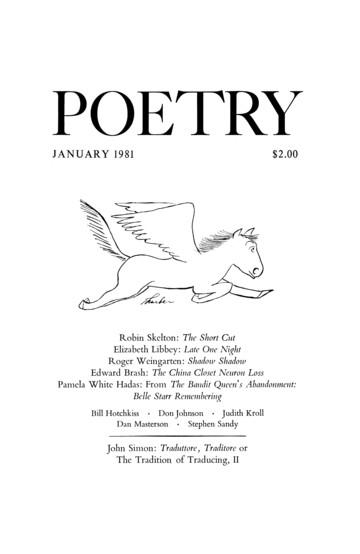 1981年1月诗刊封面