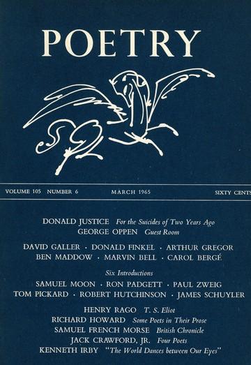 1965年3月诗刊封面