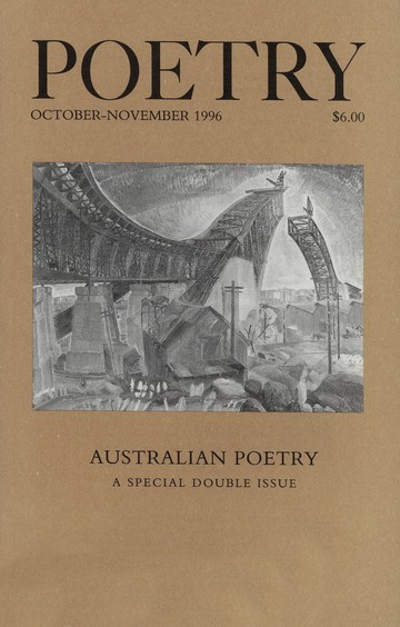 October/November 1996 Poetry Magazine cover