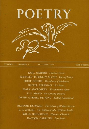 1967年10月诗歌杂志封面