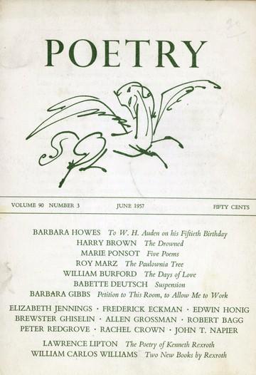 1957年6月诗刊封面