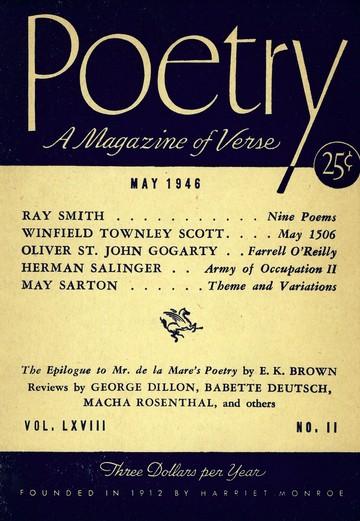 1946年5月诗刊封面