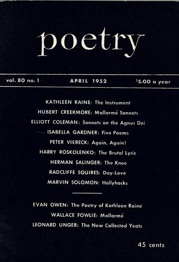 1952年4月诗刊封面