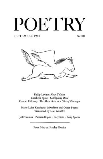 1980年9月诗刊封面