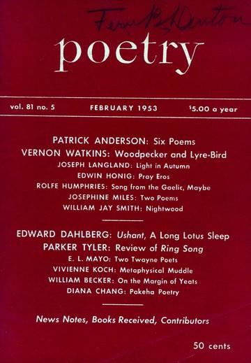 1953年2月诗刊封面