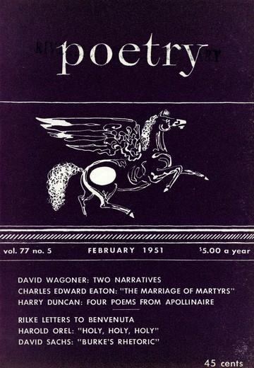 1951年2月诗歌杂志封面