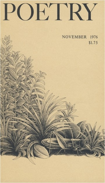 1976年11月诗刊封面