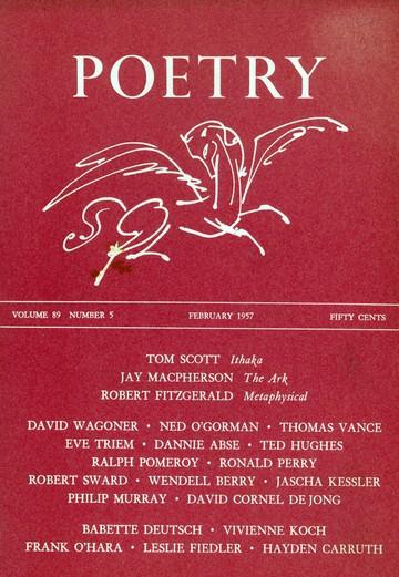 1957年2月诗刊封面