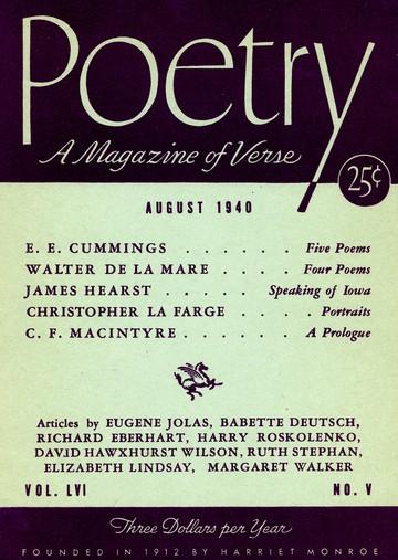 1940年8月诗刊封面