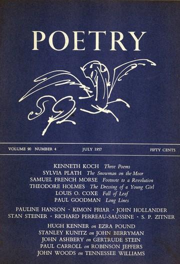 1957年7月诗刊封面
