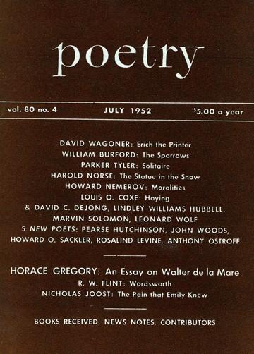 1952年7月诗歌杂志封面