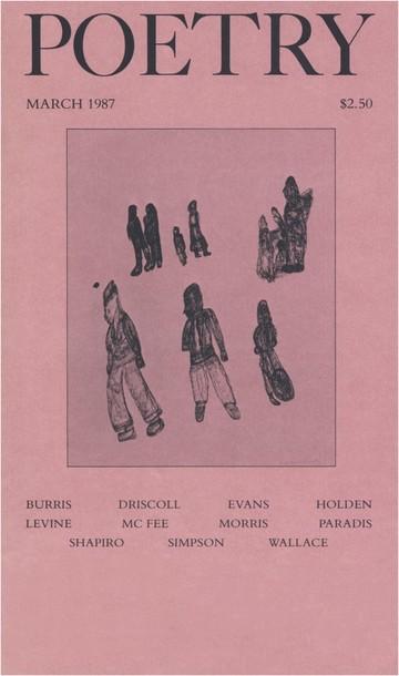 1987年3月诗歌杂志封面