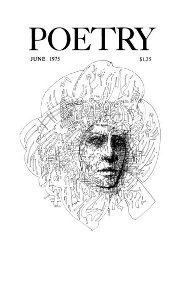 1975年6月诗刊封面