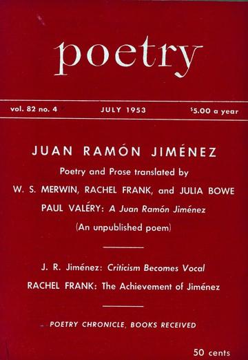 1953年7月诗刊封面