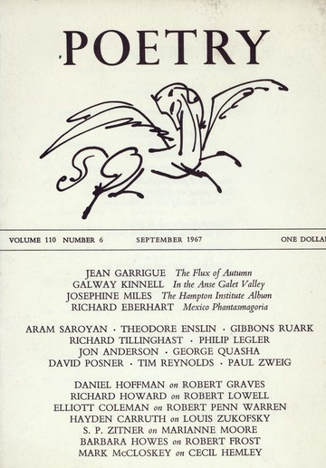 1967年9月诗刊封面