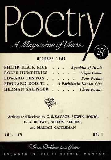 1944年10月诗歌杂志封面