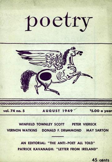 1949年8月诗歌杂志封面