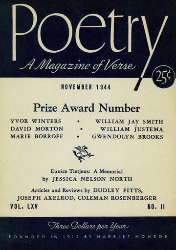 1944年11月诗刊封面