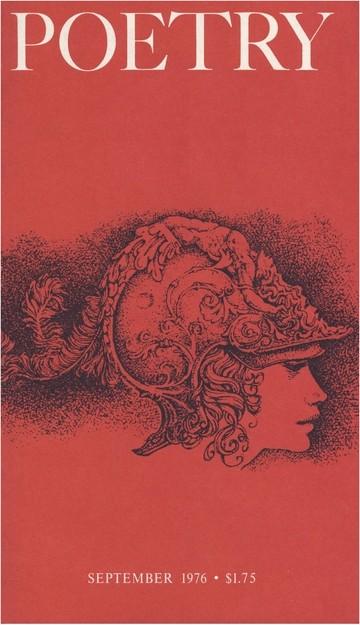 1976年9月诗刊封面