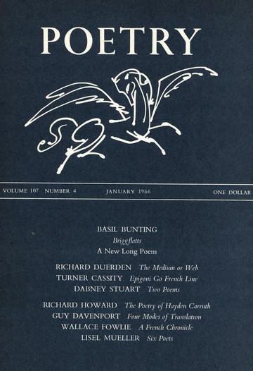 1966年1月诗刊封面