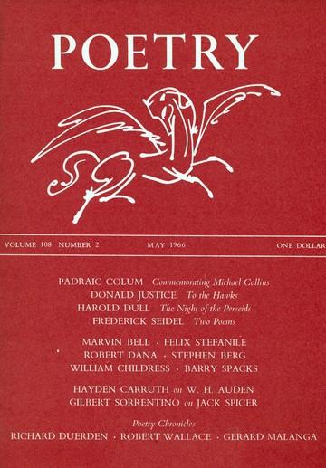 1966年5月诗刊封面
