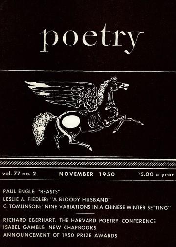 1950年11月诗刊封面