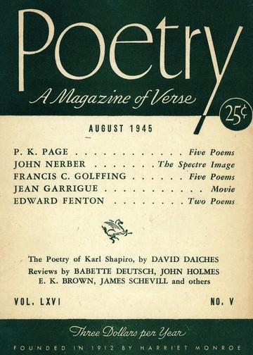 1945年8月诗刊封面