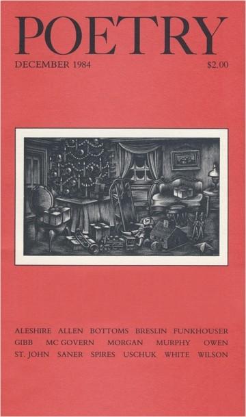 1984年12月诗刊封面