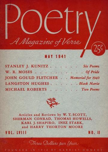 1941年5月诗刊封面