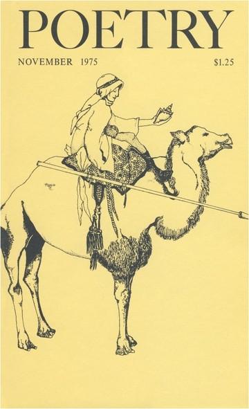 1975年11月诗歌杂志封面