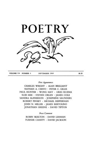 1969年9月诗刊封面