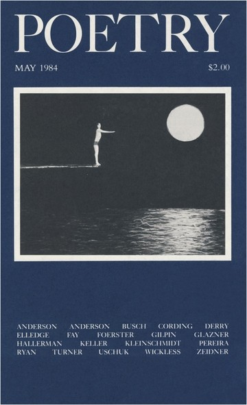 1984年5月诗刊封面