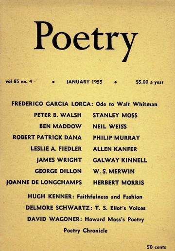 1955年1月诗刊封面