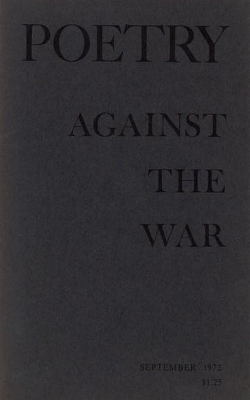 1972年9月诗刊封面