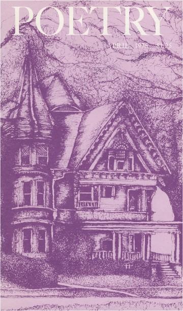 1976年4月诗歌杂志封面