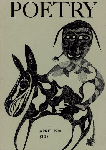 1970年4月诗歌杂志封面