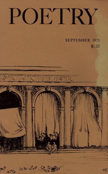 1971年9月诗刊封面