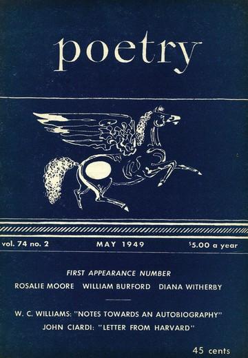 1949年5月诗歌杂志封面