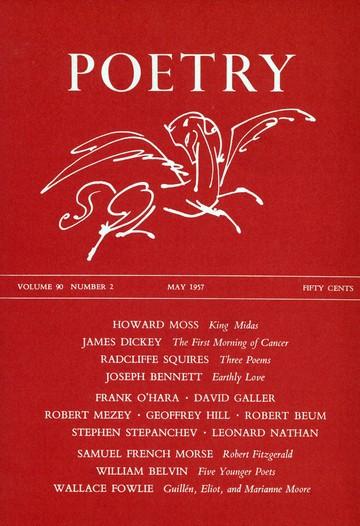 1957年5月诗歌杂志封面