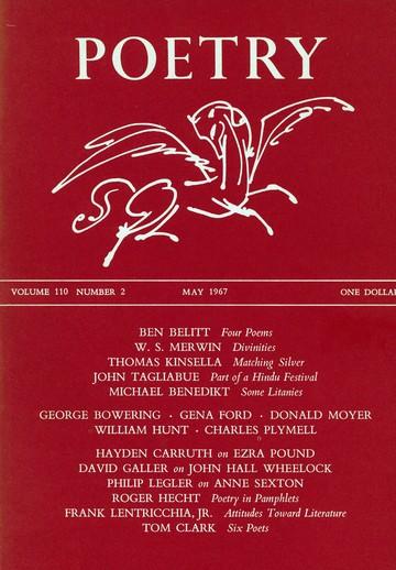 1967年5月诗歌杂志封面