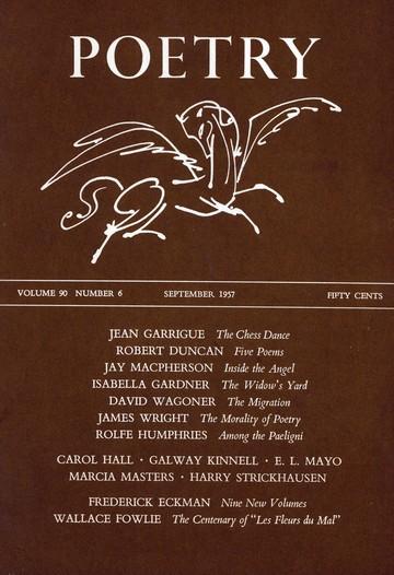 1957年9月诗刊封面