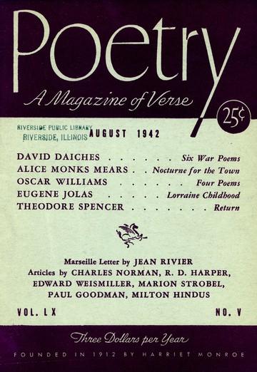 1942年8月诗刊封面