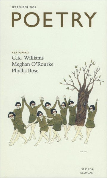 September 2005 Poetry Magazine cover