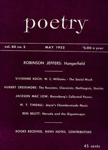 1952年5月诗刊封面