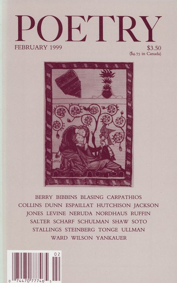 February 1999 Poetry Magazine cover
